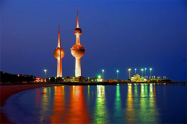 Kuwait Shipping Companies