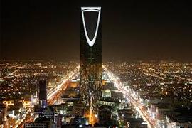 Shipping campanies in Saudi Arabia